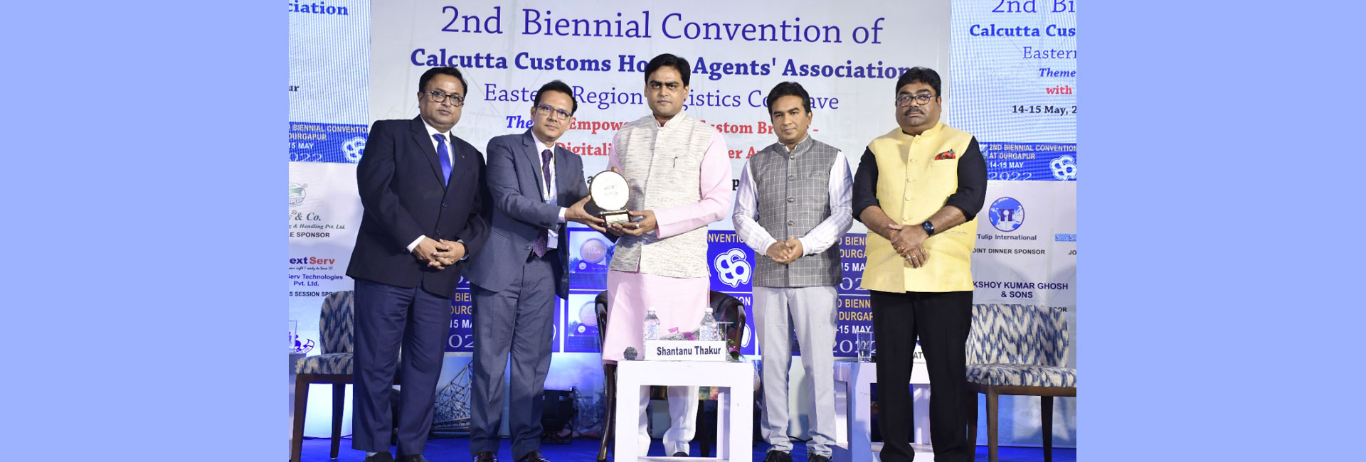 Calcutta Customs House Agents Association Held its 61st AGM